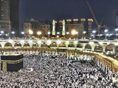 ramadanul